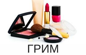 makeup_category