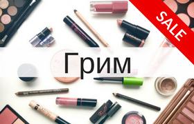 make_up_promo_category_image