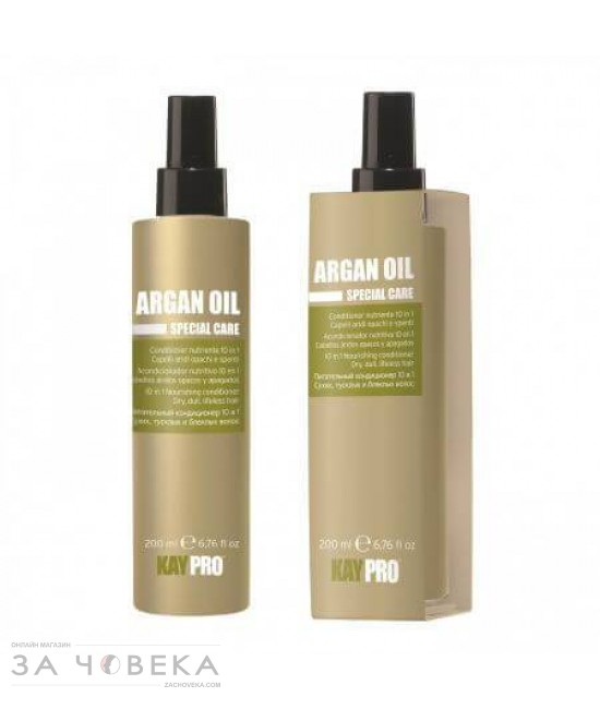 БАЛСАМ-СПРЕЙ ARGAN OIL 200ML SPECIAL CARE KAY PRO