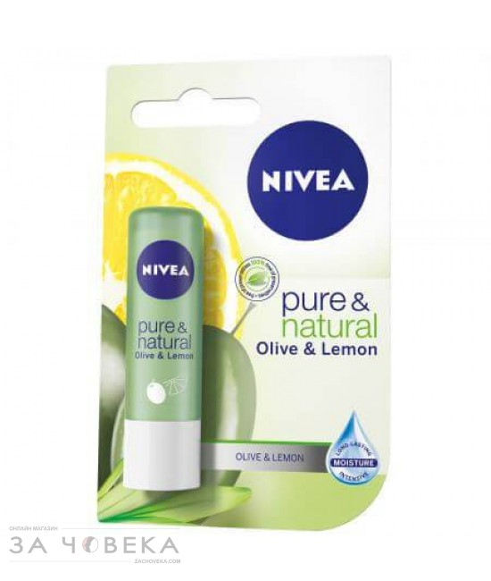 БАЛСАМ ЗА УСТНИ PURE NATURAL OLIVE LEMON NIVEA.
