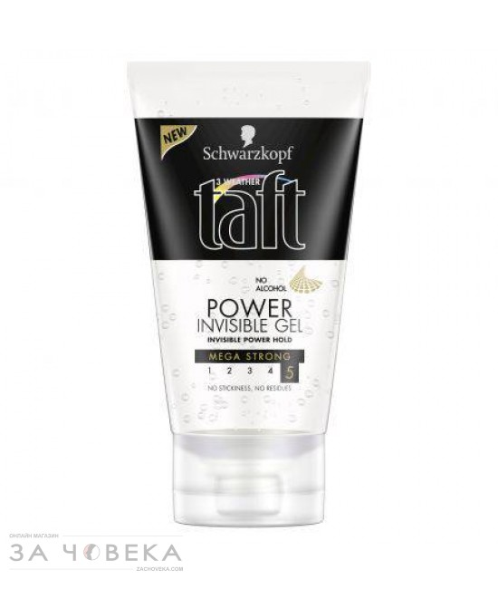 ГЕЛ ЗА КОСА INVISIBLE POWER 150ML TAFT