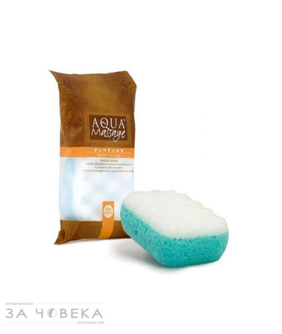 ГЪБА ЗА БАНЯ AQUA MASSAGE MOUSSE ARIX