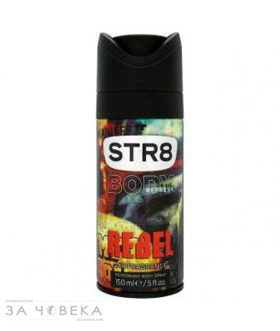 ДЕО REBEL 150ML STR 8