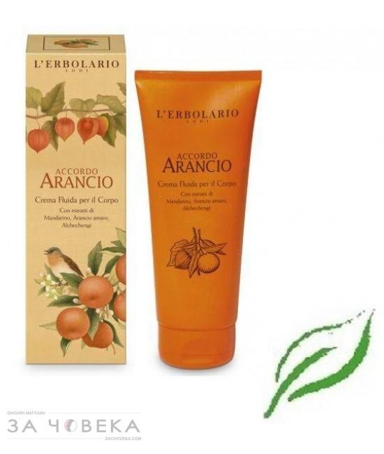 "Крем за тяло Accordo Arancio 200ml L'Erbolario | Магазин - ""За Човека"""