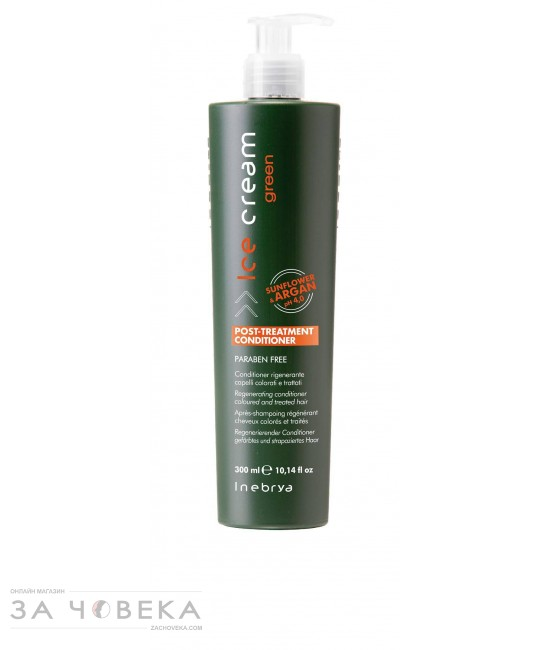 БАЛСАМ ЗА КОСА GREEN POST TREATMENT 300ML ICE CREAM INEBRYA