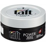 Вакса за коса Power Wax 75ml Taft Schwarzkopf