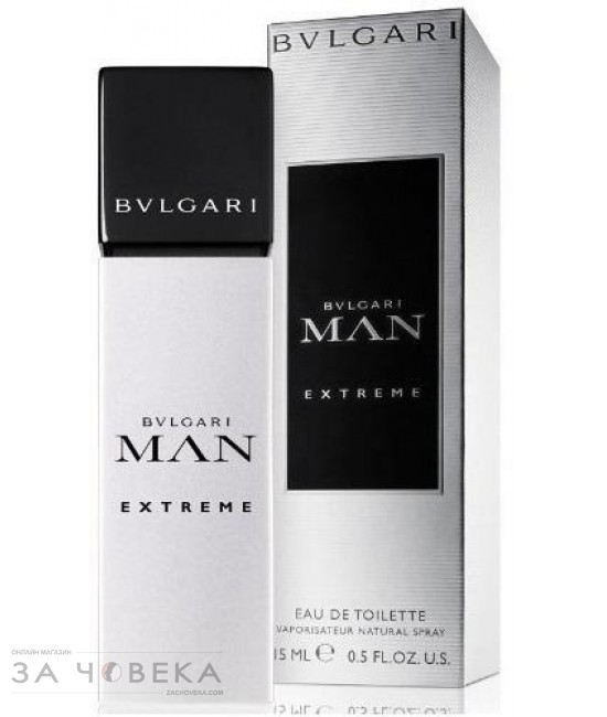 BVLGARI MAN EXTREME EDT 15ML ЗА МЪЖЕ