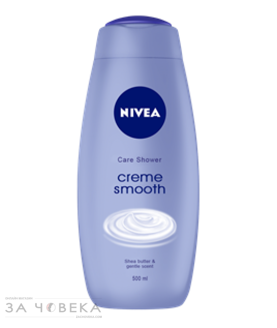 ДУШ ГЕЛ CREME SMOOTH 500ML NIVEA