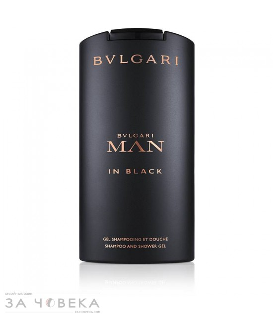 ДУШ ГЕЛ MAN IN BLACK ЗА МЪЖЕ 200ML BVLGARI
