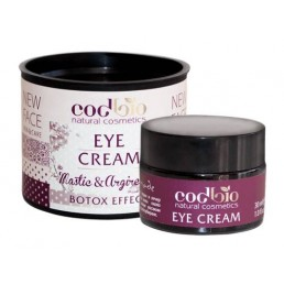 "Крем за около очи и устни Mastic & Argilerine 30ml Codbio | Магазин - ""За Човека"""