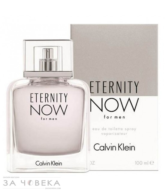 CALVIN KLEIN ETERNITY NOW FOR MEN EDT 50ML ЗА МЪЖЕ