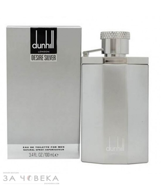 DUNHILL DESIRE SILVER EDT 100ML ЗА МЪЖЕ