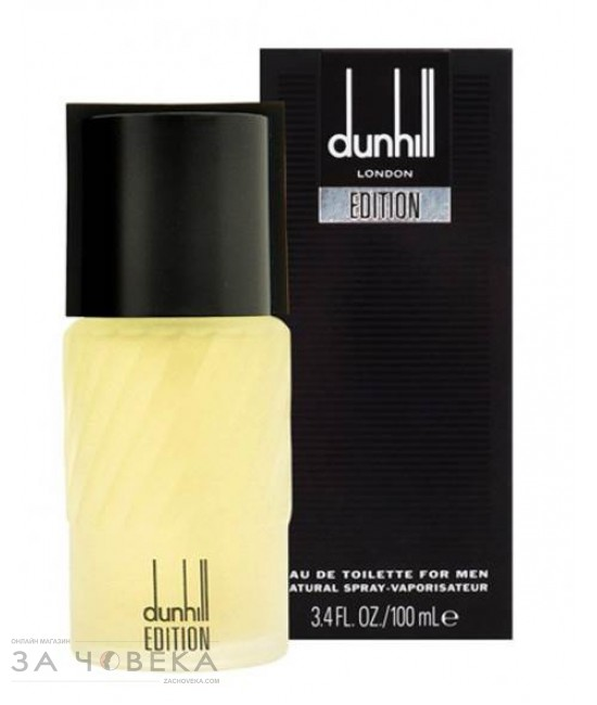 DUNHILL DUNHILL EDITION EDT 100ML ЗА МЪЖЕ