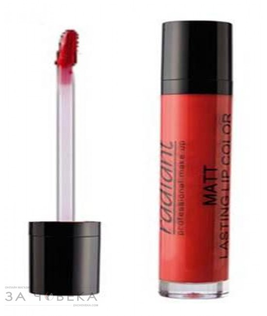ЧЕРВИЛО LASTING MATT LIP COLOR RADIANT