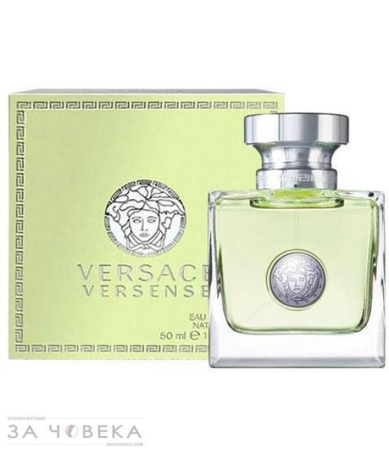 "Versace Versense EDT 100ml за жени | Магазин - ""За Човека"""