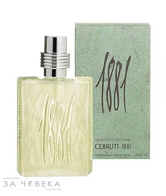 CERRUTI 1881 MEN EDT 25ML ЗА МЪЖЕ