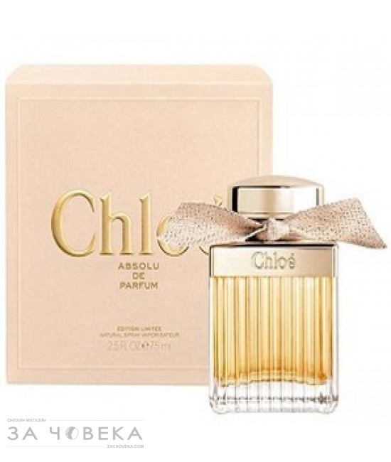 "Chloe Chloe Absolu De Parfum Limited Edition EDP 50ml за жени | Магазин ""За Човека"""