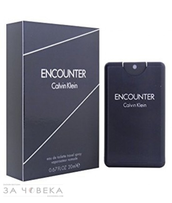 CALVIN KLEIN ENCOUNTER EDT 20ML ЗА МЪЖЕ
