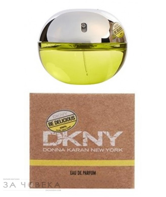 DONNA KARAN BE DELICIOUS EDP 30ML ЗА ЖЕНИ