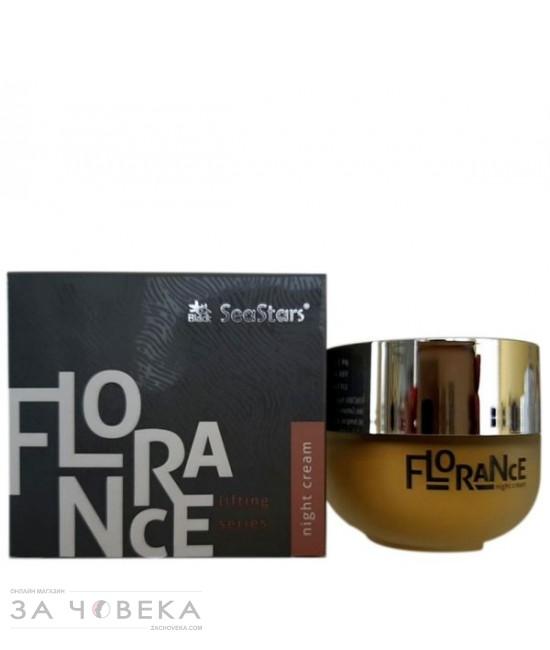 Крем за лице нощен с лифтинг ефект Florance 50ml Black Sea..