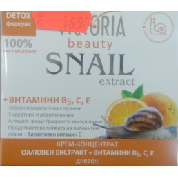 "КРЕМ ДНЕВЕН SNAIL VITAMINS 50ML VICTORIA BEAUTY | Магазин - ""За Човека"""