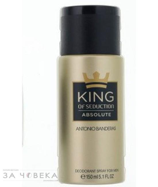 "Antonio Banderas King Of Seduction Absolute део спрей 150ml за мъже | Магазин - ""За Човека"""