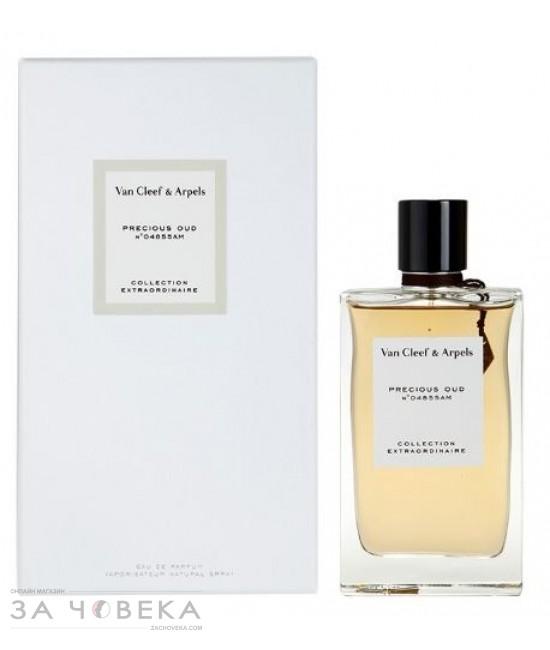 "Van Cleef & Arpels Collection Extraordinaire Precious Oud EDP 75ml за жени | Магазин - ""За Човека"""