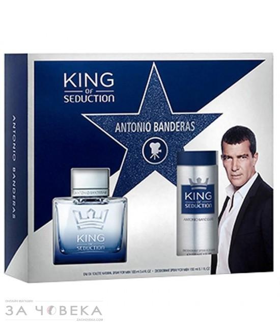 "Antonio Banderas King Of Seduction комплект EDT 100ml + део спрей 150ml за мъже | Магазин - ""За Човека"""