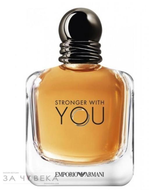 "Giorgio Armani Stronger With You EDT 100ml за мъже тестер | Магазин - ""За Човека"""