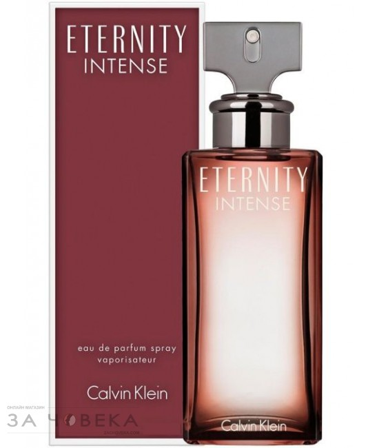 "Calvin Klein Eternity Intense EDP 100ml за жени | Магазин - ""За Човека"""