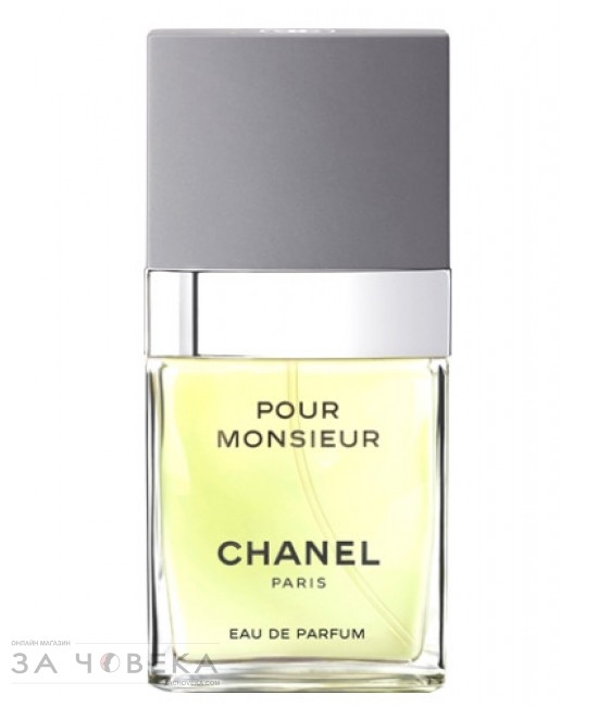 "Chanel Pour Monsieur EDP 100ml за мъже тестер | Магазин - ""За Човека"""