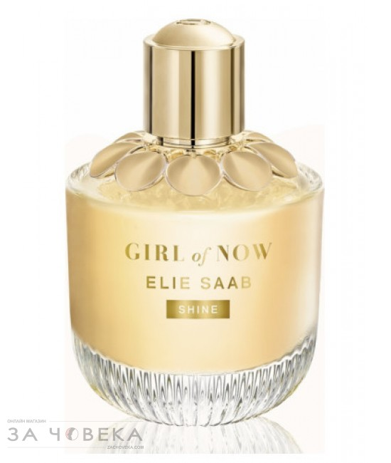 "Elie Saab Girl Of Now Shine EDP 90ml за жени тестер | Магазин - ""За Човека"""