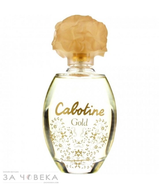 "Gres Cabotine Gold EDT 100ml за жени тестер | Магазин - ""За Човека"""