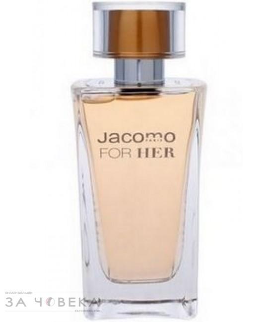 "Jacomo For Her EDP 100ml за жени тестер | Магазин - ""За Човека"""