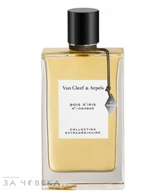 "Van Cleef & Arpels Collection Extraordinaire Bois D'Iris EDP 75ml за жени тестер | Магазин - ""За Човека"""