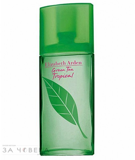 ELIZABETH ARDEN GREEN TEA TROPICAL EDT 100ML ЗА ЖЕНИ ТЕСТЕР