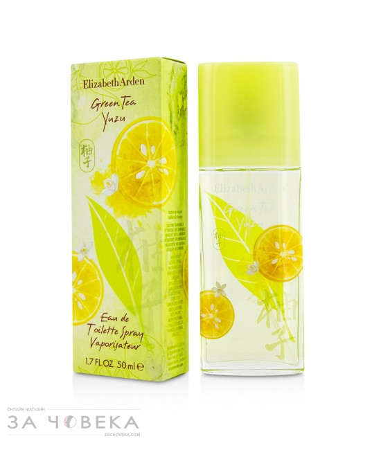 ELIZABETH ARDEN GREEN TEA YUZU EDT 50ML ЗА ЖЕНИ