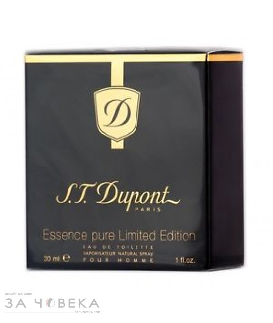 "S.T.Dupont Essence Pure Limited Edition EDT 30ml за мъже | Магазин - ""За Човека"""