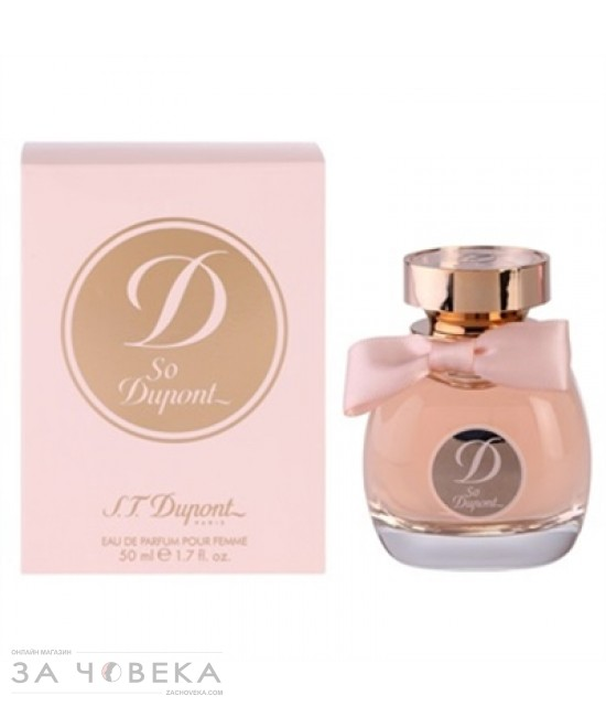 S.T.DUPONT SO DUPONT EDT 50ML ЗА ЖЕНИ