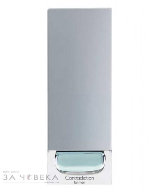 "Calvin Klein Contradiction EDT 100ml за мъже тестер | Магазин - ""За Човека"""