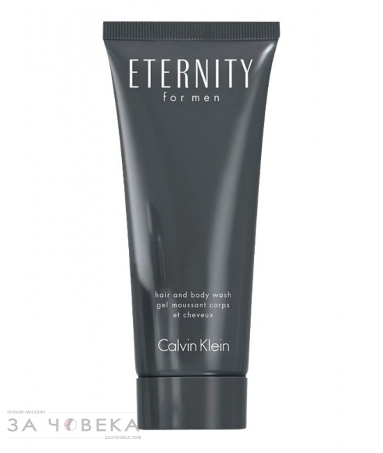 ДУШ ГЕЛ ETERNITY FOR MEN ЗА МЪЖЕ 200ML CALVIN KLEIN
