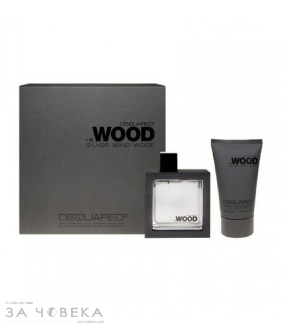 DSQUARED2 HE WOOD SILVER WIND WOOD SET EDT 50ML + ДУШ ГЕЛ 100ML ЗА МЪЖЕ КОМПЛЕКТ
