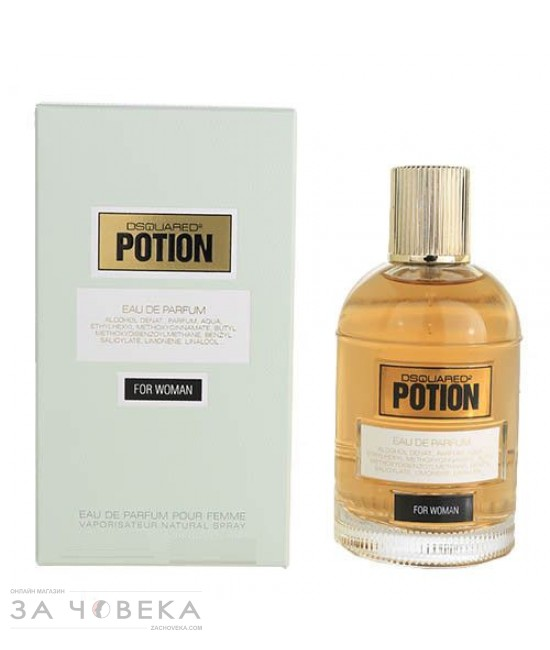 DSQUARED2 POTION FOR WOMEN EDP 100ML ЗА ЖЕНИ