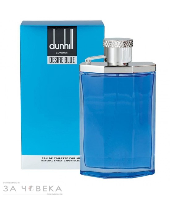 DUNHILL DESIRE BLUE EDT 100ML ЗА МЪЖЕ