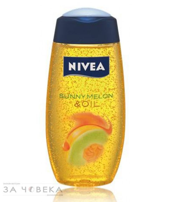 ДУШ ГЕЛ SUNNY MELON OIL 250ML NIVEA