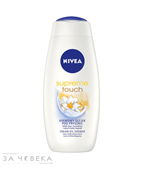 ДУШ ГЕЛ SUPREME TOUCH 250ML NIVEA