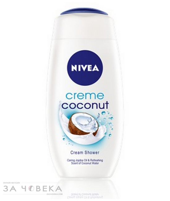 ДУШ ГЕЛ COCONUT CREME 500ML NIVEA
