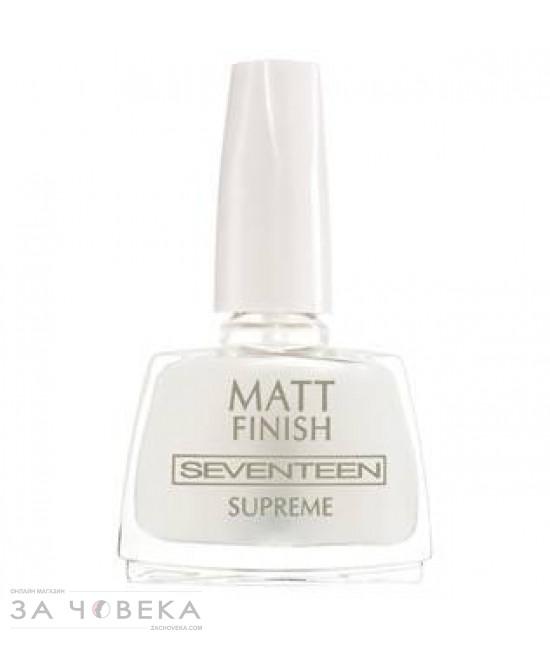 "Топ лак Supreme Matt Finish Seventeen   Магазин - ""За Човека"""